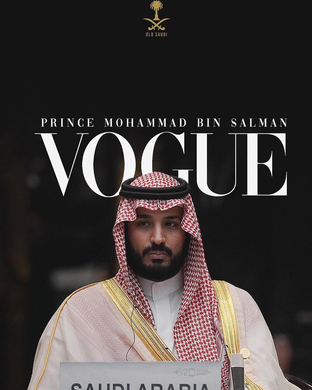 Old Saudi On Instagram Voguechallenge Olds Fashion Painting Wedding Prints