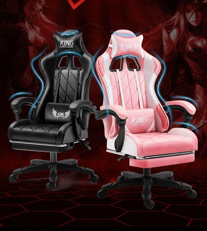 Bureau Cadeira Chaise Chaises De Jeu Pour Gamer Jeu Levage Maison Ordinateur Pivotant Reductionchaise In 2020 Chair Gaming Chair Decor