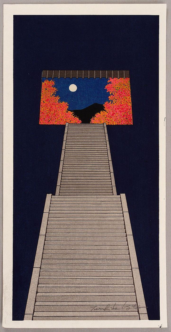 Artist: Kato Teruhide Title:Feeling of Autumn Date:Late 20th Century.