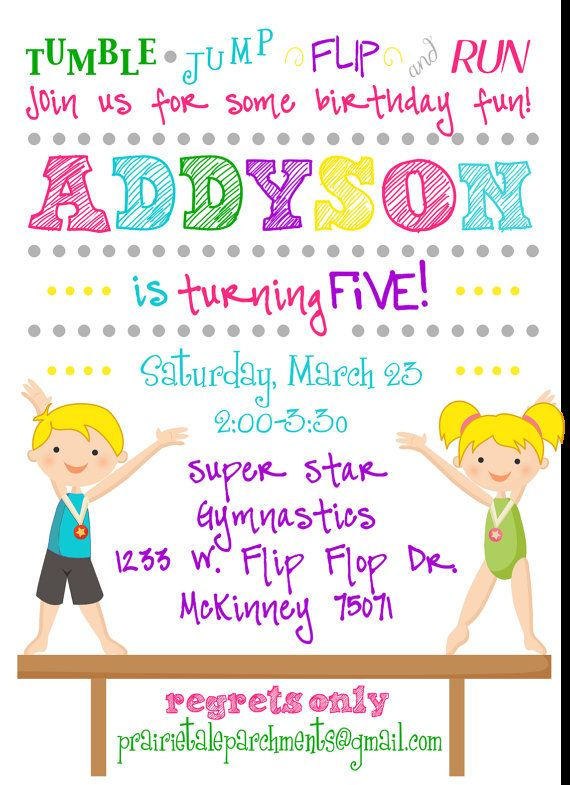 flip flop gymnastics birthday party invitation pink blue green