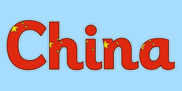 Image result for china title