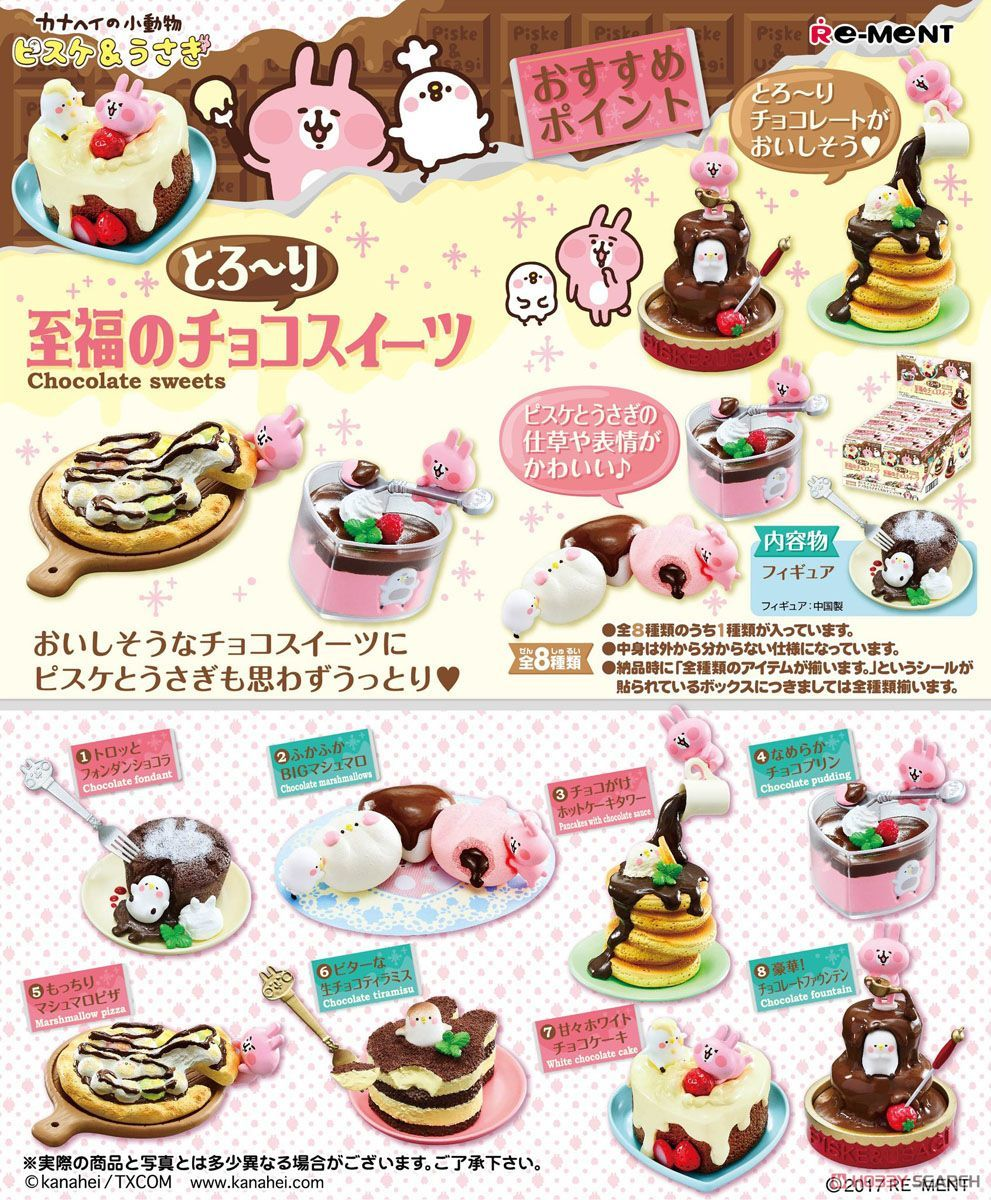 Re-Ment Miniature Kanahei Little Animal Chocolate Sweets # 7 Chocolate Cake