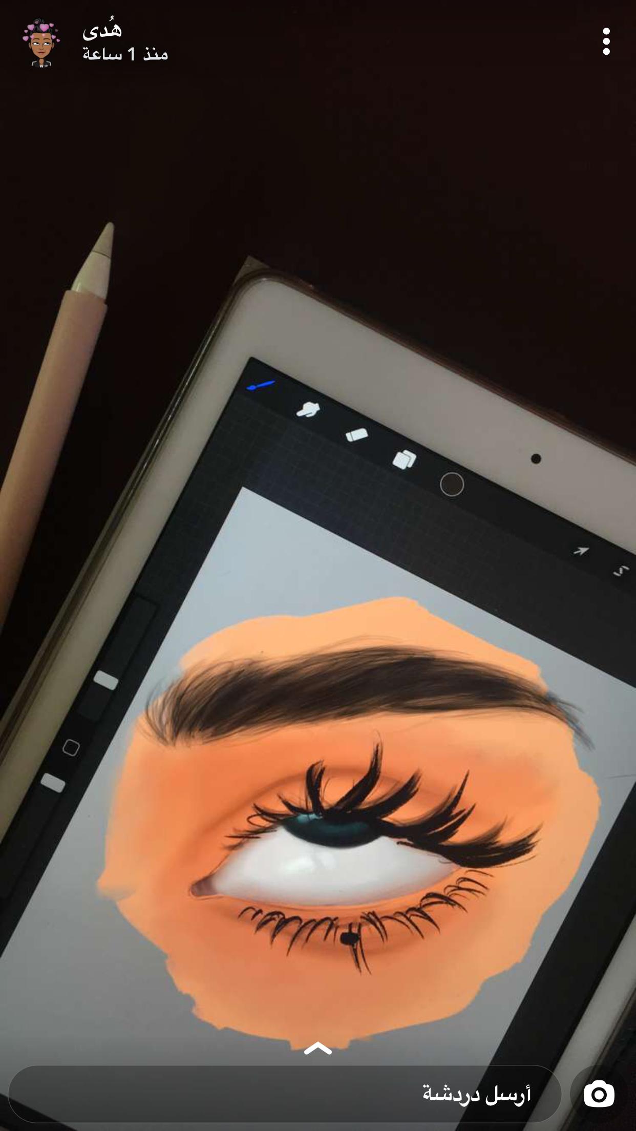 رسم صديقتي البعيده Art Drawings Tablet Electronic Products Electronics