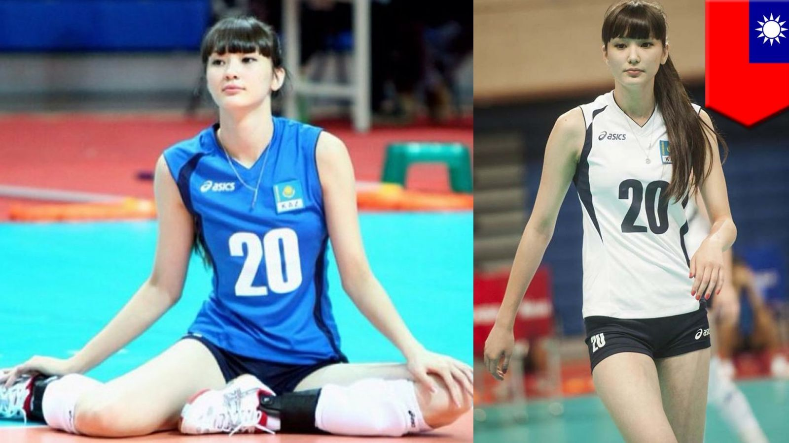 Sabina Altynbekova Taiwan S Media Agrees Kazakhstan Female Volleyball Player Beautiful Athletes Female Volleyball Players Volleyball