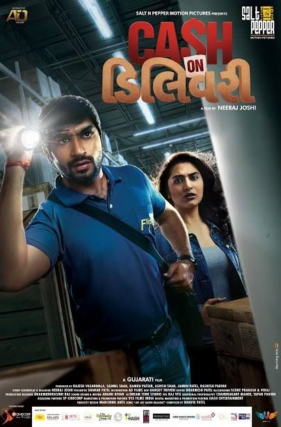 gujarati movie new 2019 download