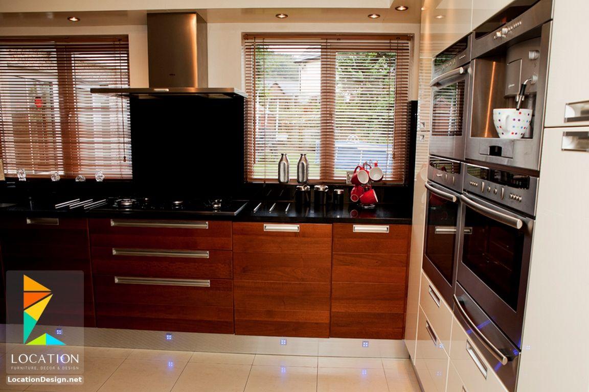 افضل انواع المطابخ بالصور لوكشين ديزين نت Kitchen Home Decor Kitchen Cabinets