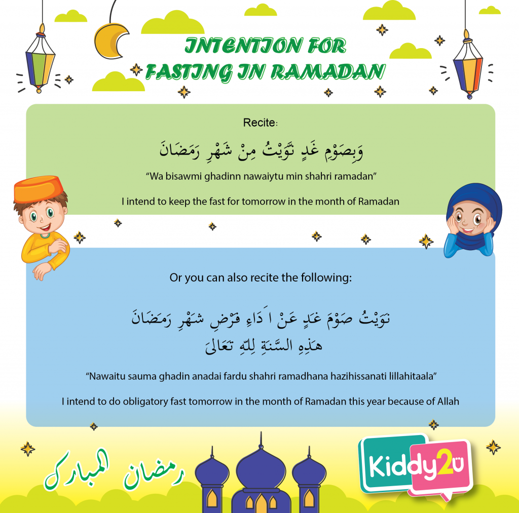 Ramadan Worksheet To Teach Kids Fasting In