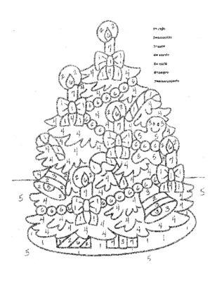 El Arbol de Navidad- Christmas Tree-Color by Number in