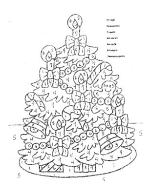 spanish coloring pages christmas | El Arbol de Navidad- Christmas Tree-Color by Number in ...