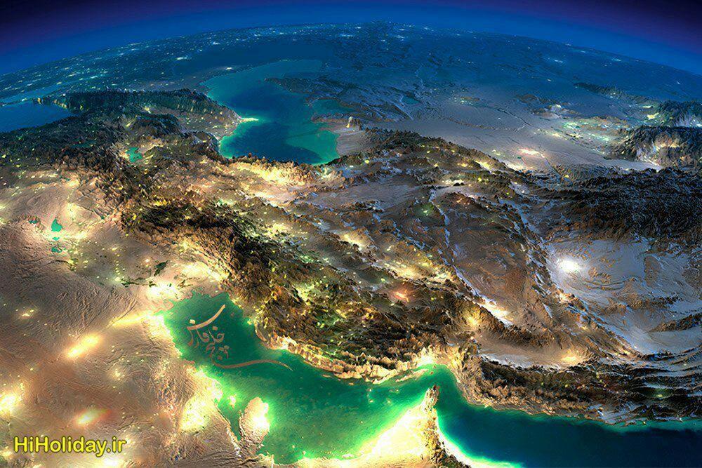 10 اردیبهشت روز ملی خلیج فارس خلیج فارس یا شاخاب پارس آبراهی است که در امتداد دریای عمان و در میا Amazing Travel Destinations Earth Earth From Space