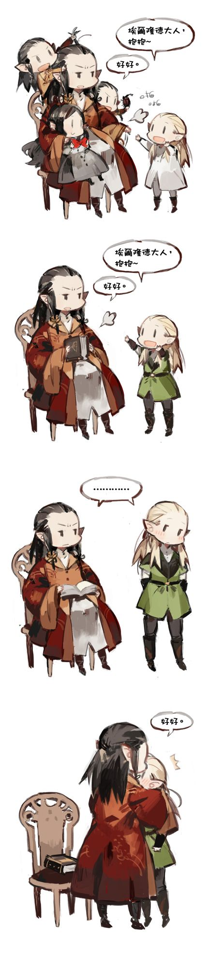 The Lord Of The Rings Page 27 Of 26 Zerochan Anime Image Board Mobile Lord Of The Rings Lotr Art Legolas