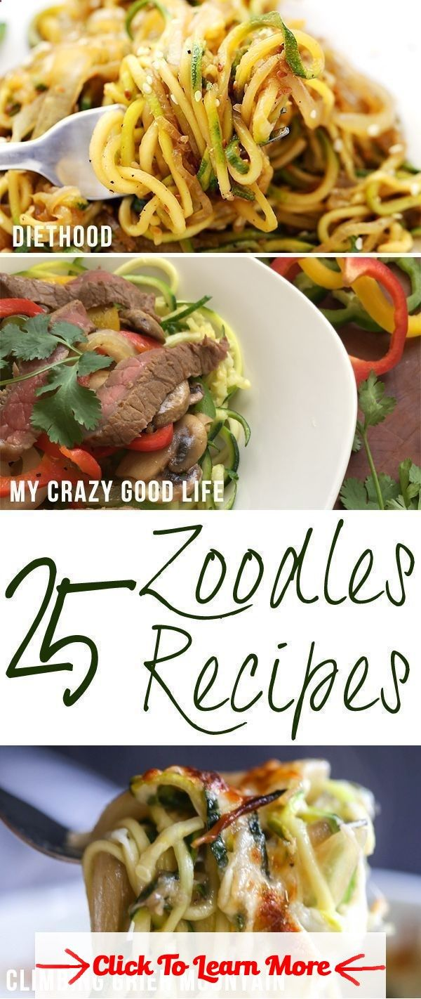 We LOVE zoodles! Zucchini noodles are such an easy way to add some veggies to your diet! Here are more than 25 of my very favorite zoodles recipes! #health #fitness #weightloss #healthyrecipes #weightlossrecipes