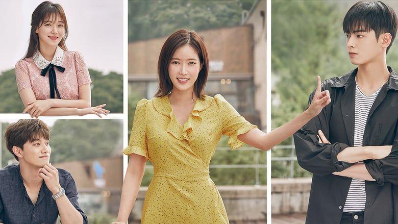 Pin Di Cha Eunwoo Style