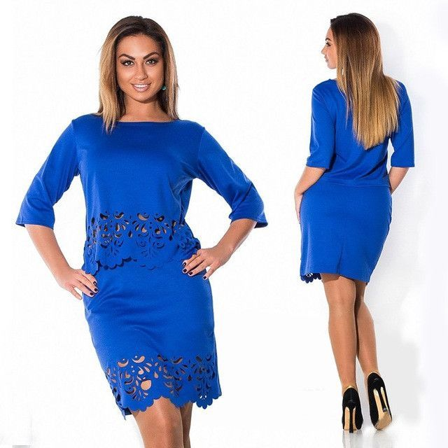 Ivy 2 Piece Plus Size Bodycon Set Products Pinterest Products