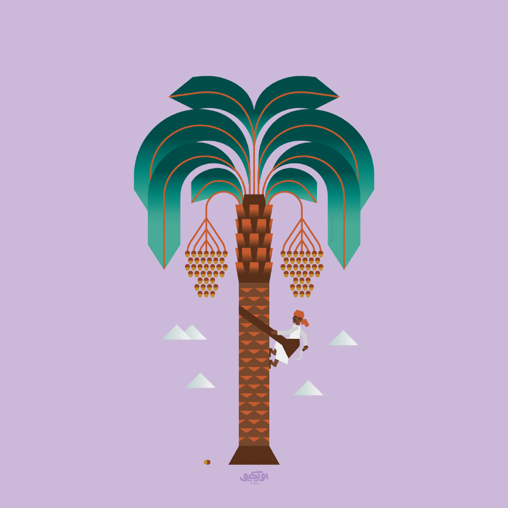 Palm Tree On Behance Tree Graphic Tree Illustration Palm Trees