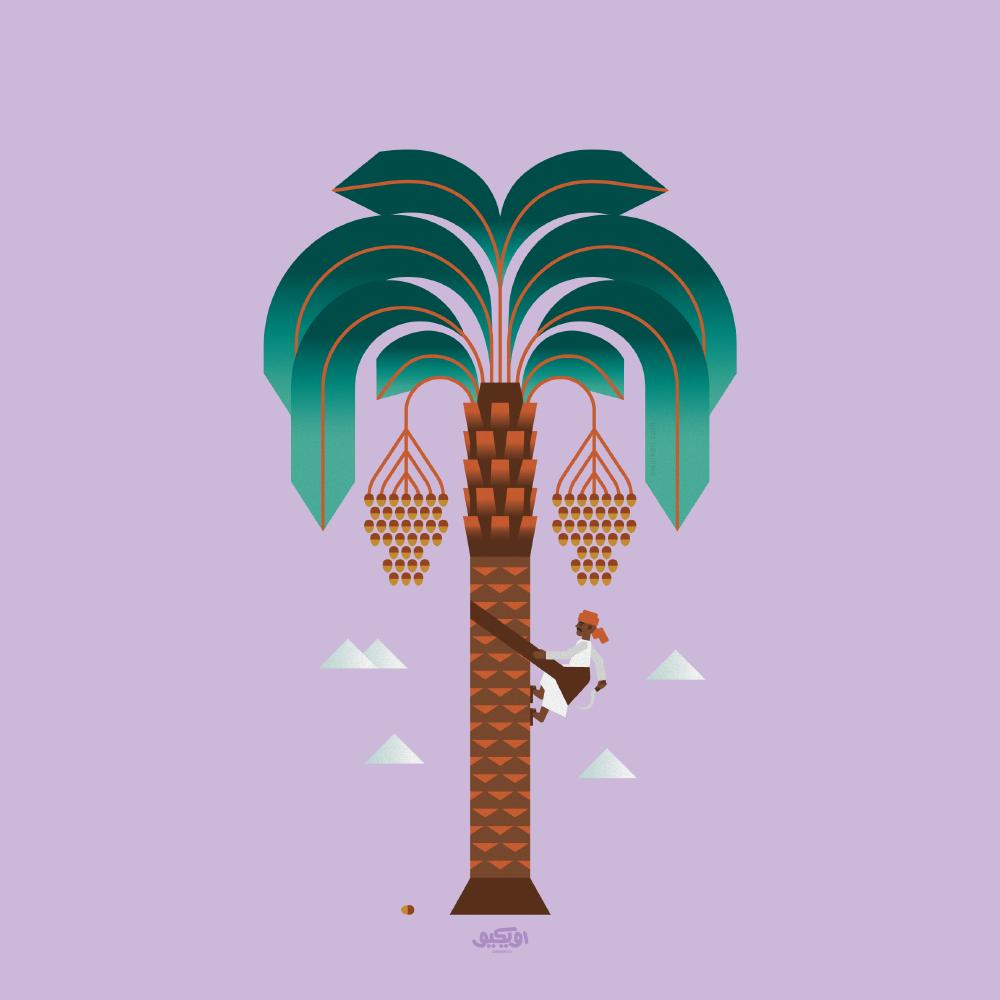 Palm Tree On Behance Tree Graphic Tree Illustration Palm Trees