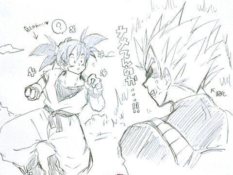 「DBラクガキ13」/「柚李羽」の漫画 [pixiv]