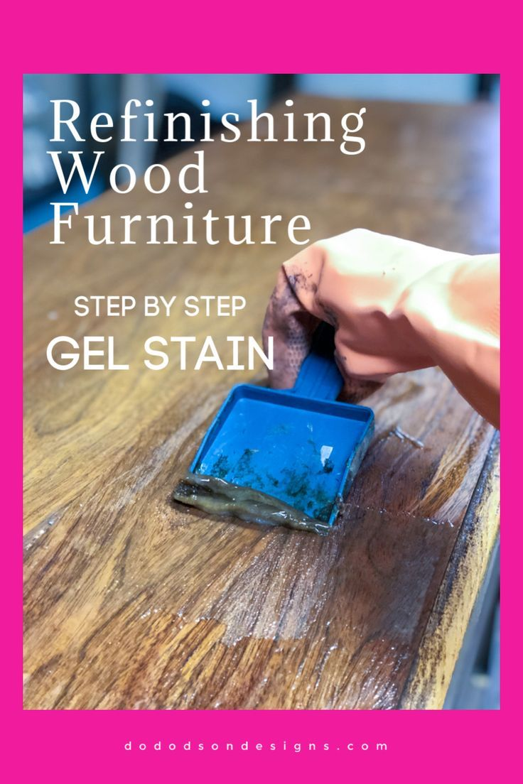 Furniture restoration doesn't have to be hard. Using gel stain makes this DIY project so much easier. I'm sharing how to with a step by step tutorial on my blog. Everything you need to know to be successful in your next wood furniture makeover project.   #dododsondesigns #refinishingfurniture #gelstain #furniturerestoration #furnituremakeover
