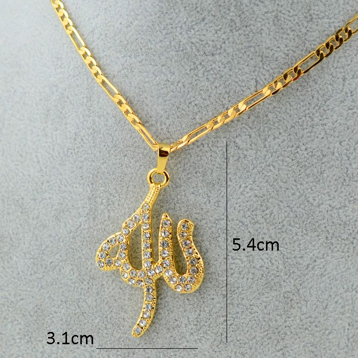 Find More Chain Necklaces Information about Simple Design Allah ...