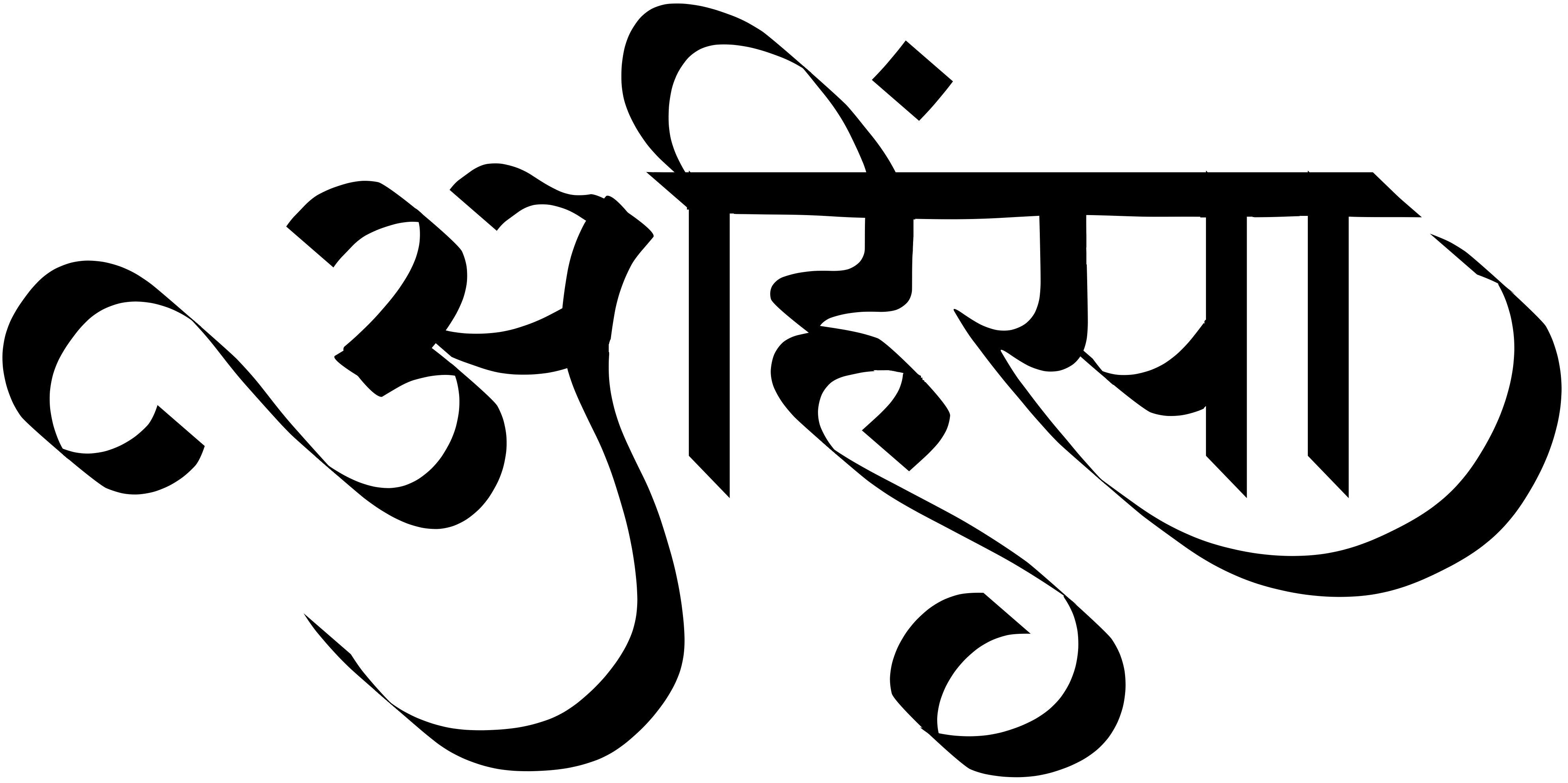 ahimsa paramo dharma