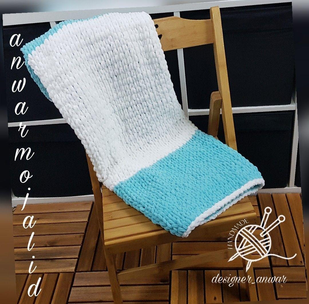 خيوط اليزا بوفي فاين Throw Blanket Blanket Bed