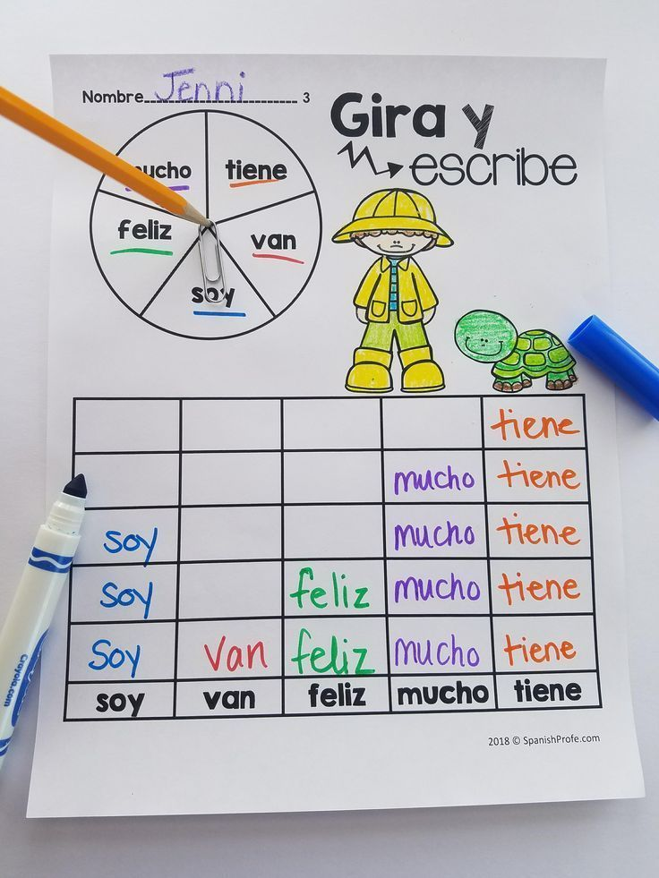 March high frequency words practice activities in spanish uso fun high frequency activities and practice in spanish for kinder 1st and 2nd grade in ccuart Image collections