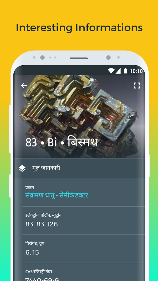Periodic table periodic table bismuth urtaz Image collections