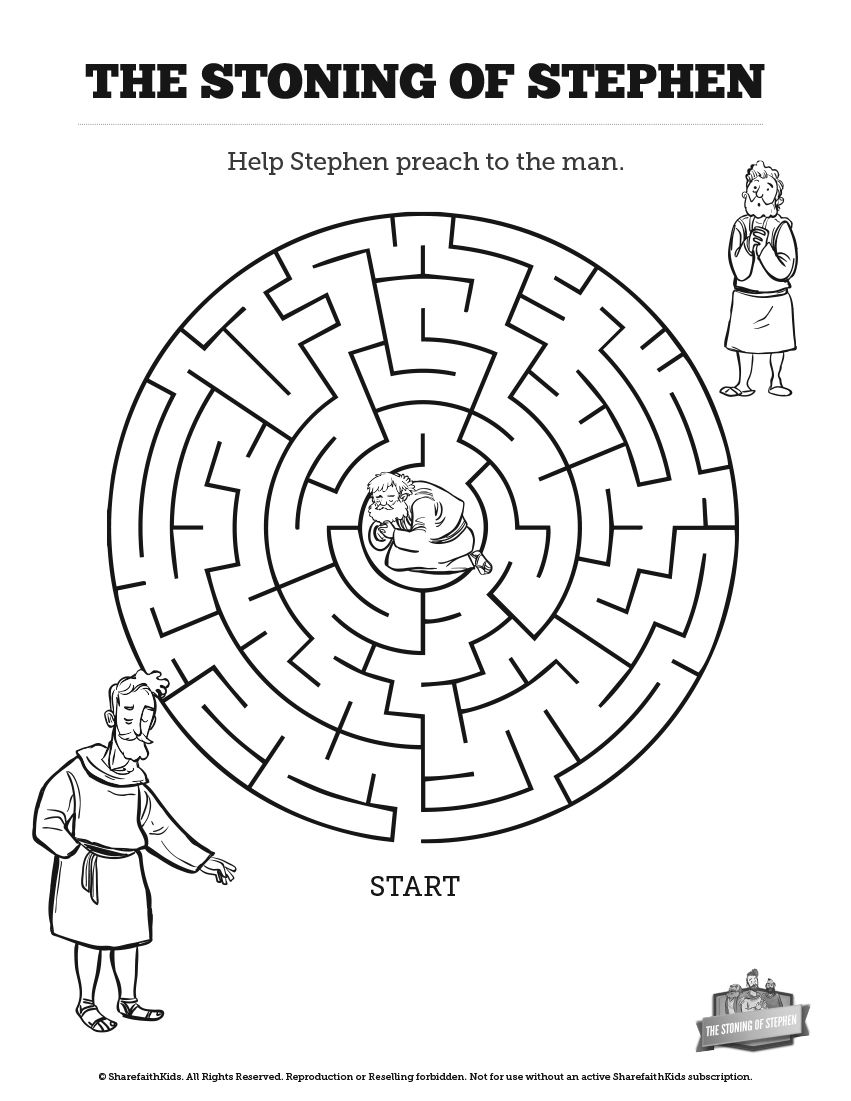 Acts 7 The Stoning Of Stephen Bible Mazes Can Your Kids Find Their Way Through Each Twist And Tur Sunday School Lessons Sunday School Worksheets Sunday School