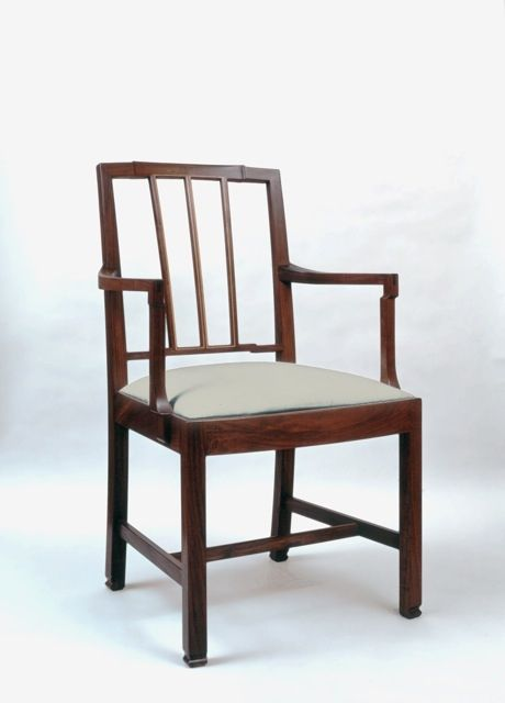 Walnut Dining Chair Walnut Dining Chair Dining Chairs