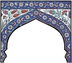 Image result for turkish design