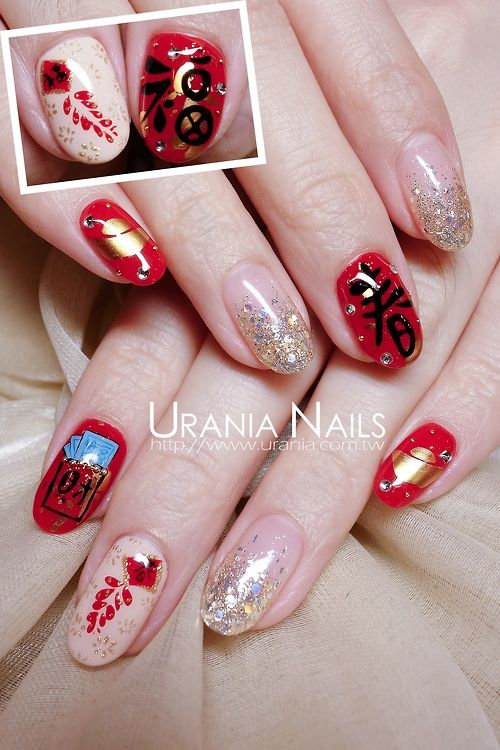 Chinese New Year Nails Nail Art Pinterest Manicure Makeup And