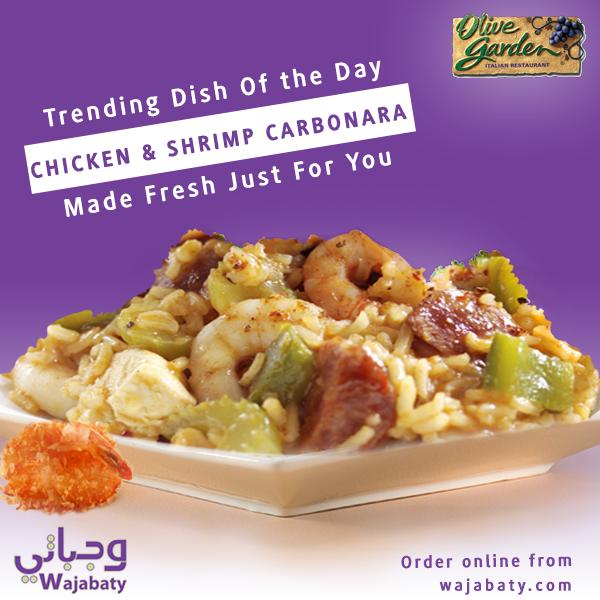 Taste of Chicken & Shrimp Carbonara Olive Garden