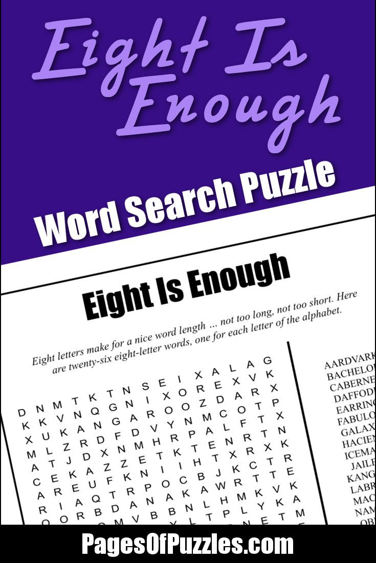 A Fun Printable Word Search Puzzle Featuring Twenty Six Eight Letter