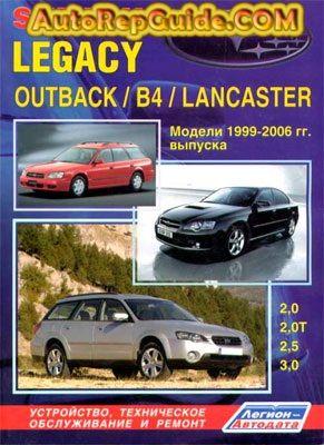 download free subaru legacy outback b4 lancaster 1999 2006 rh pinterest com Subaru Legacy Spec B Subaru Legacy B4 Twin Turbo