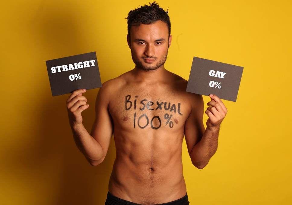 Gay d / s randění