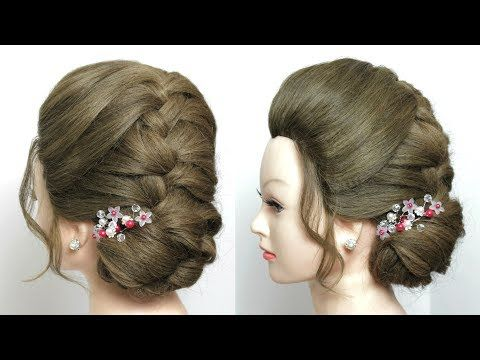 Simple Juda Hairstyle For Long Medium Hair Tutorial Youtube
