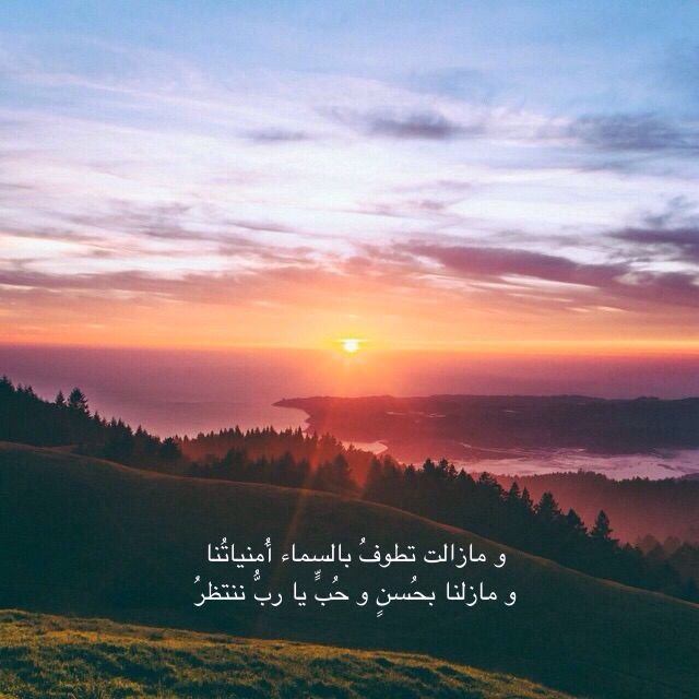Pin By Abeer On Islam Picture Quotes Islam Beautiful Places