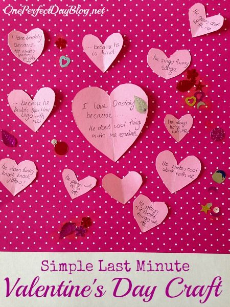 LastMinute Valentine Crafts For Kids  Simple Gifts Valentine