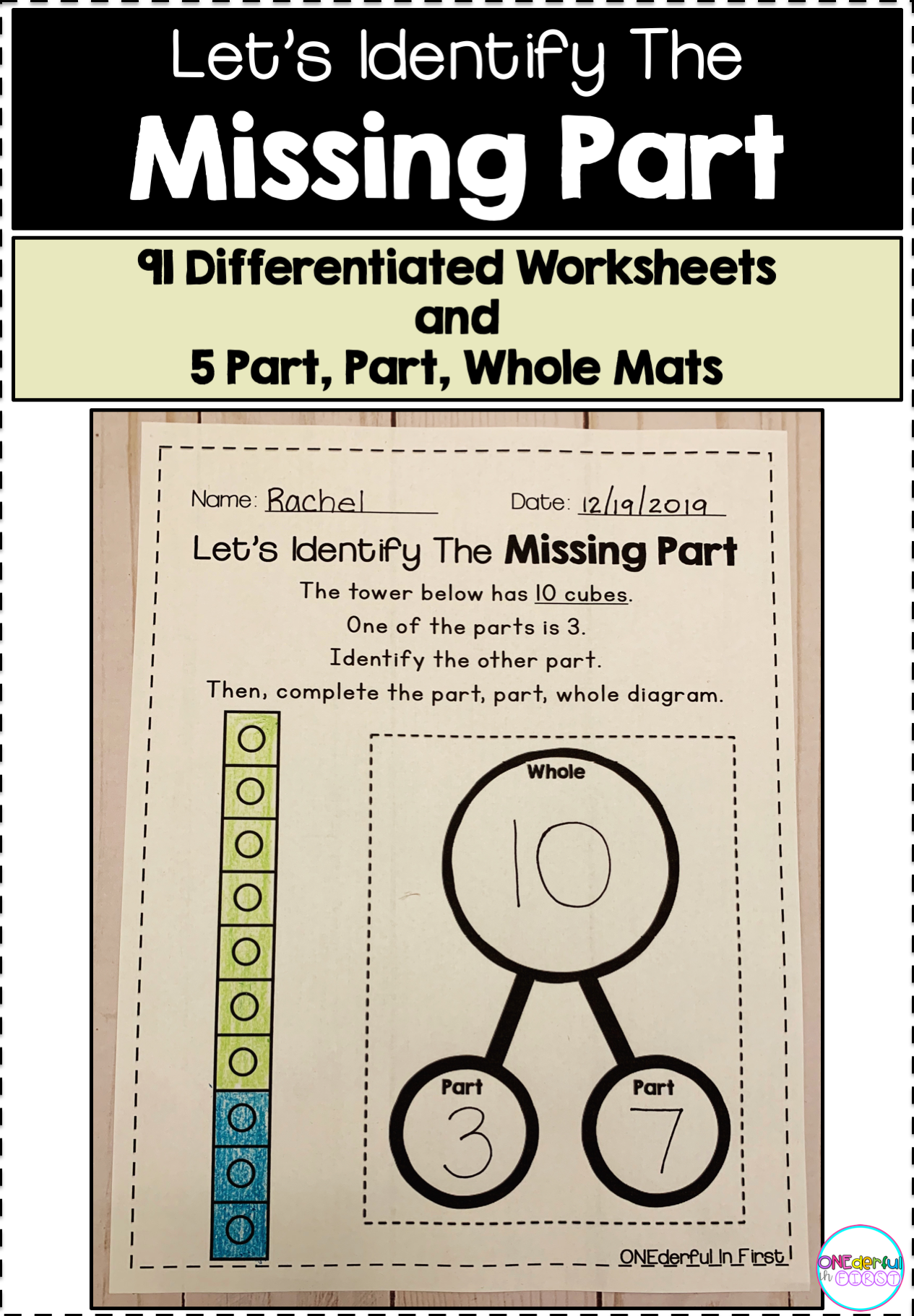 Missing Part Worksheets Differentiated