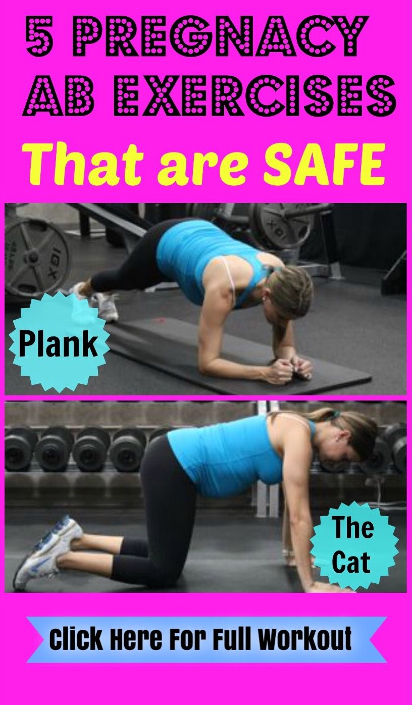 Pin on Pregnancy Workouts & Exercises