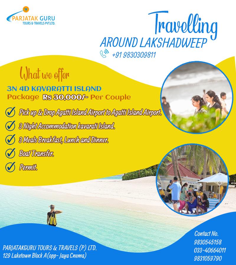 Parjatakguru is a leading Travel company Based in Kolkata
