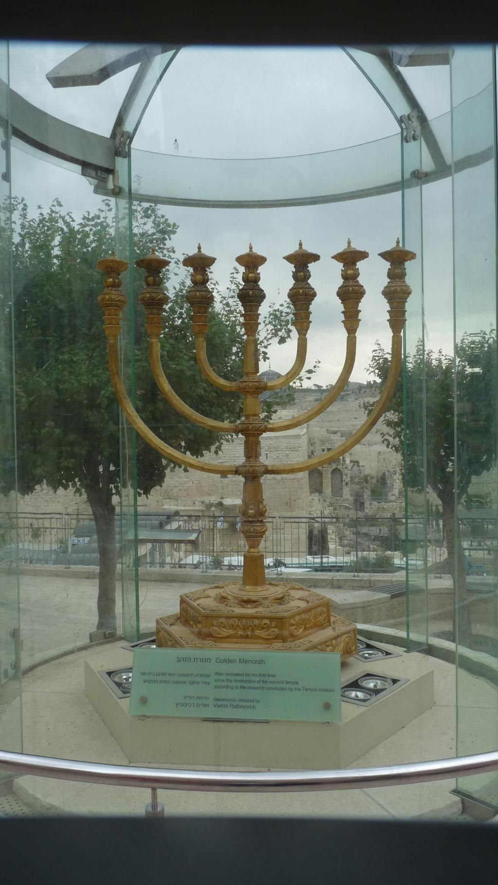 The Temple Institute S Holy Temple Visitors Center