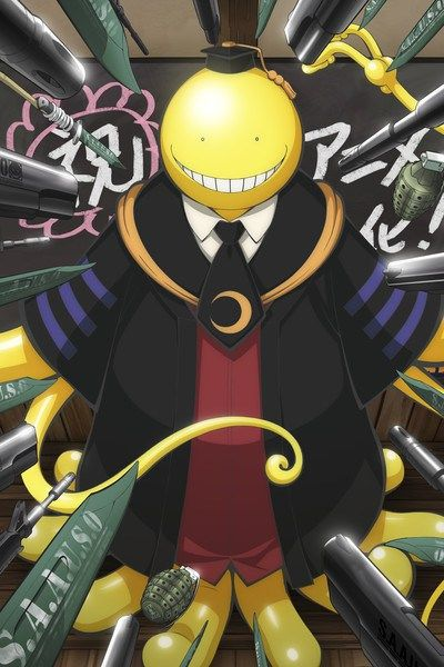 Assassination Classroom – 暗杀教室