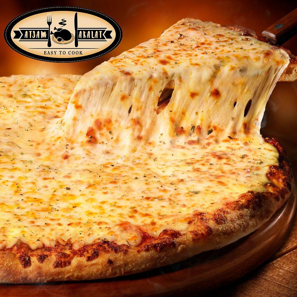 البيتزا الايطالية Food And Drink Food Yummy