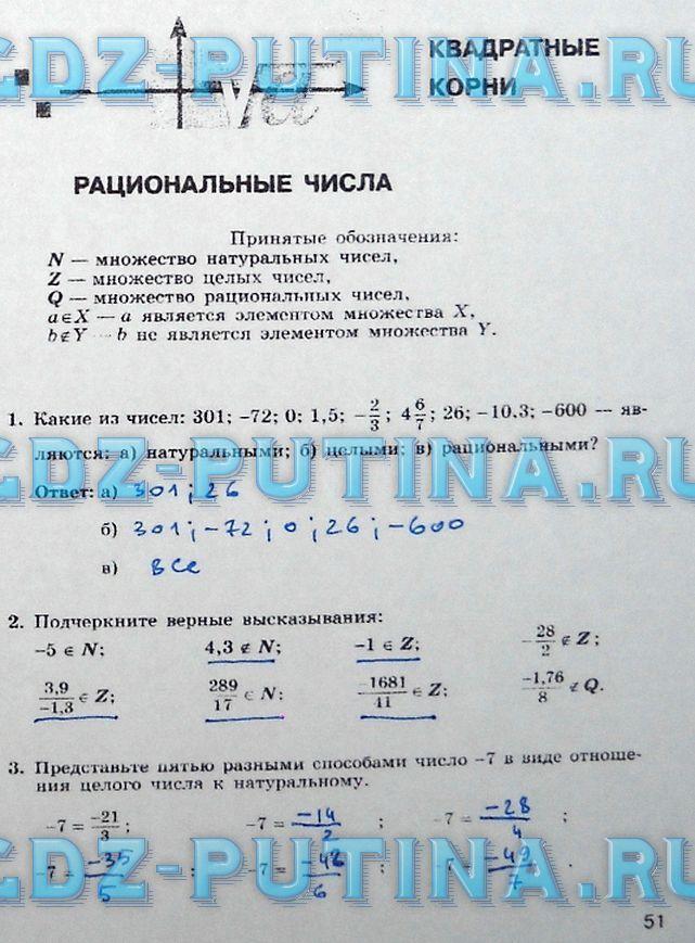 Гдз алгебра мордкович класс домашняя контрольная работа sorali  Гдз алгебра мордкович 8 класс домашняя контрольная работа