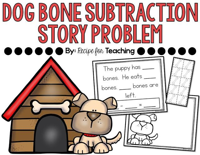 Dog Bone Subtraction Story Problem Story Problems Subtraction