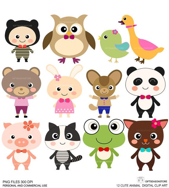 12 Cute Animal Digital clip art for Personal by Giftseasonstore, $2.00