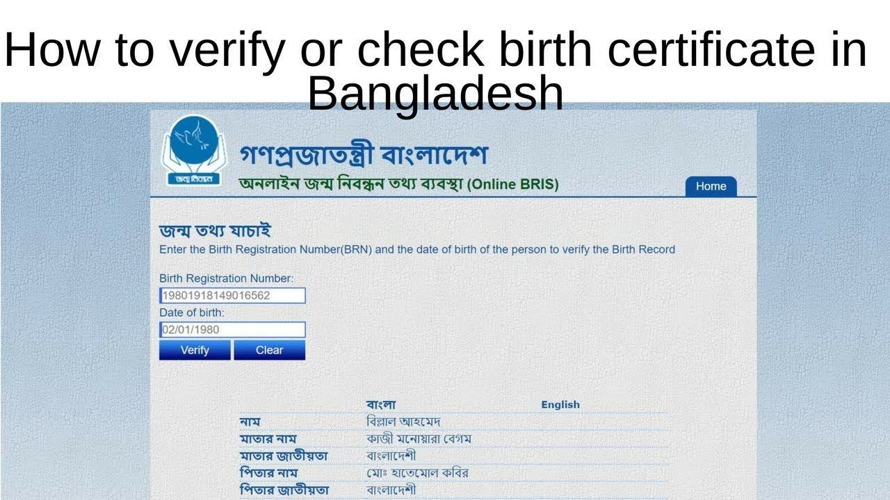 How To Verify Or Check Birth Certificate In Bangladesh 2018