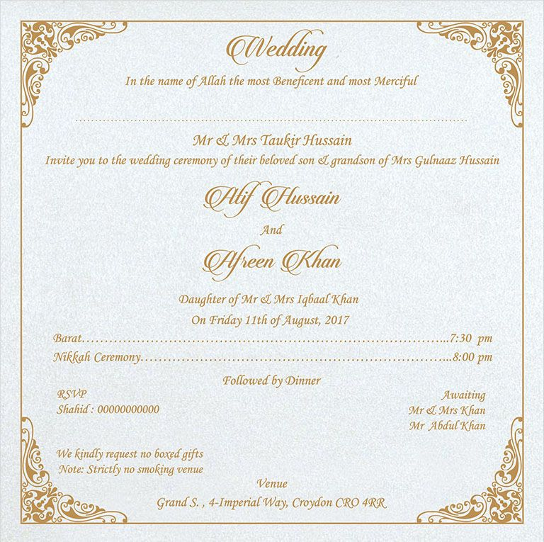 Wedding Invitation Wording For Muslim Wedding Ceremony Wedding Card Wordings Muslim Wedding Invitations Muslim Wedding Ceremony