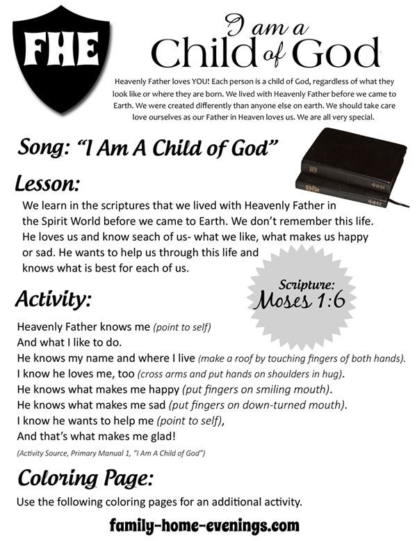 Mormon Mommy Printables I Am A Child Of God Free Printable Lesson